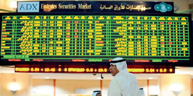 The National Investor lists on ADX as PJSC
